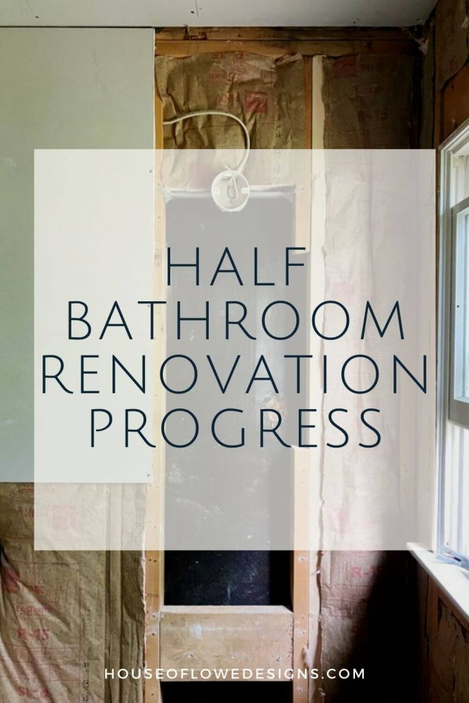 Half bathroom renovation progress