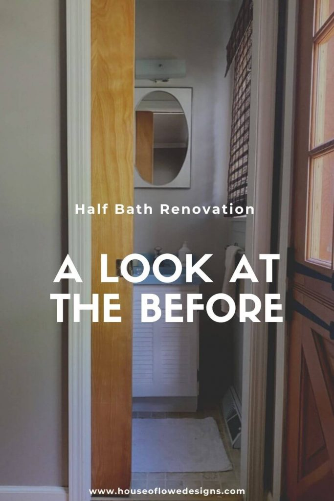 This week on the blog I'm sharing pictures of what our half bath looks like before we tackle the reno for the One Room Challenge.